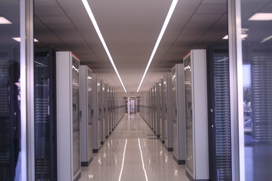 Aruba data center